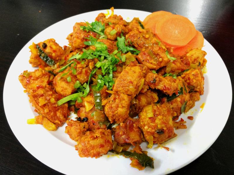 Spicy Newari Chicken Choila