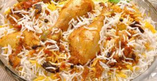 Chicken Biryani Recipe | Easy Homemade Biryani
